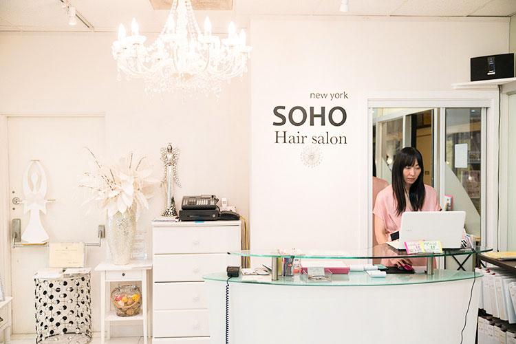 soho_01